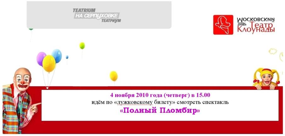 Информация о спектакле с сайта театра.