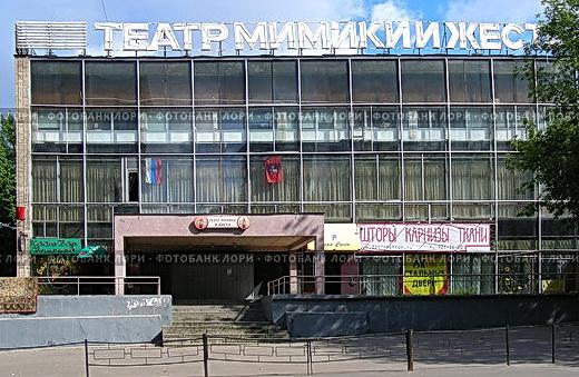 В Театр мимики и жеста